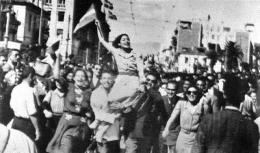 71 YEARS FROM ATHENS' LIBERATION